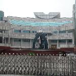 江西省博物馆