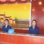 Photo of Dongfang Holiday Hotel