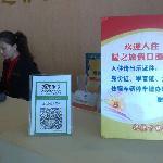 Foto de Xingzhilv Holiday Hotel