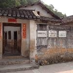 Former Residence of Ye Jianying