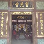 Lingguang Temple