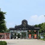 岭南印象园