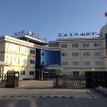 7 Days Premium Beidaihe Geziwo Park