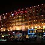 Photo de Jiasheng Century Hotel