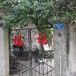 Photo of Aer Cabin Inn