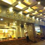 Foto de Oriental Silk Hotel
