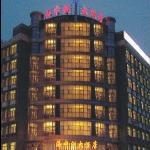 Foto de Haizhongzhou Hotel
