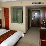 Huaihe International Hotel