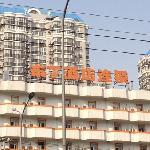 Photo de Pod Inn (Beijing Zhongguancun)