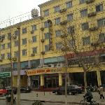 Home Inn Shijiazhuang Nanhuayuan Walking street Ziqiang East Road