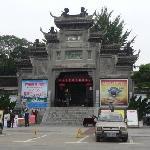 Fanchengdui Site