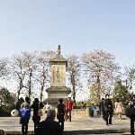 空海纪念碑