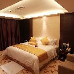 Photo de Changchun Chiang Nan Li Yang Hotel