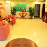 Photo of GreenTree Inn Tianjin Haiguang Temple Business Hotel