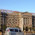 Xingmei Hotel