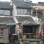Mengshuilou Inn