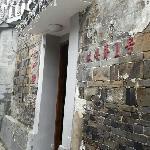 Hongyeyuan Inn