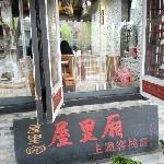 Wulixiang Theme Inn