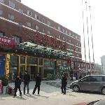 龙泉湖酒店