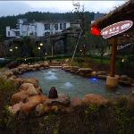 Lushan Zuishi Kiston Spa Hotel