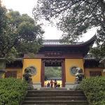 Yongzhou Yongfu Temple