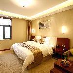 Photo of Qingdao Blue Horizon Hotel(Lichang)