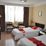 Foto de Yangcheng Hotel