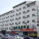 GreenTree Alliance Suzhou Liuyuan Hotel