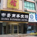 Dushi 118 Chain Hotel Jiaozhou Train station