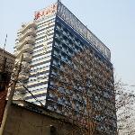Foto di Orange Hotel Beijing Xizhimen