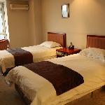 Photo of Huayangnianhua Hotel