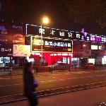Liangfengyuan Hotel