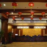Photo of Le Xiang Hotel
