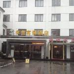 Photo de Milan Fuyi Hotel