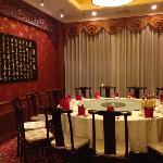Photo of Jin Jiang Jin Sha Hotel