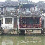 Youjian Hostel