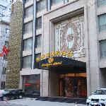 Photo of Kailijia International Hotel