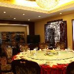Photo of Pingdu Hotel