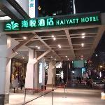Haiyatt Hotel Foto
