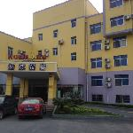 Foto de Home Inn Huangshan Yingbin Avenue
