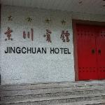 Photo of King Chuan Hotel