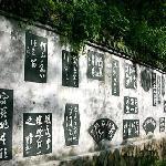 Taohuayuan Corridor of Steles