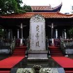 Yandi Mausoleum