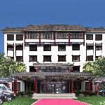 Mile Huibinlou Hotel