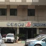 Photo of Jinjiang Inn (Nanjing Xinjiekou)
