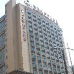 华美达和平大酒店