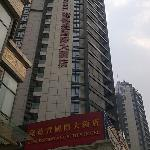 Photo of LDF All Suite Hotel