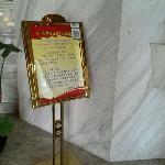 天瑜精品酒店
