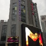 ภาพถ่ายของ 7 Days Premium Hotel Chengdu Yanshi Kou Branch