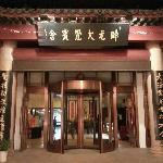 Dajue Binshe Hotel